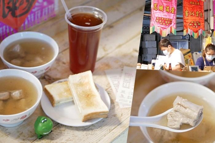 沒預約吃不到的深夜肉骨茶『新台祺之家』酥香新加坡咖椰吐司吃起來!台南異國美食|台南中西區