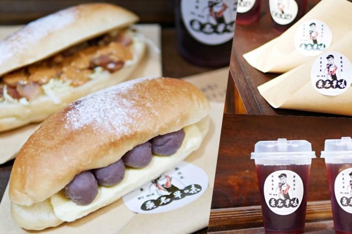 窄巷裡的療癒系日式餐包『吳名早味』國華街美食必吃清單又增加啦!台南下午茶|台南中西區|外帶美食