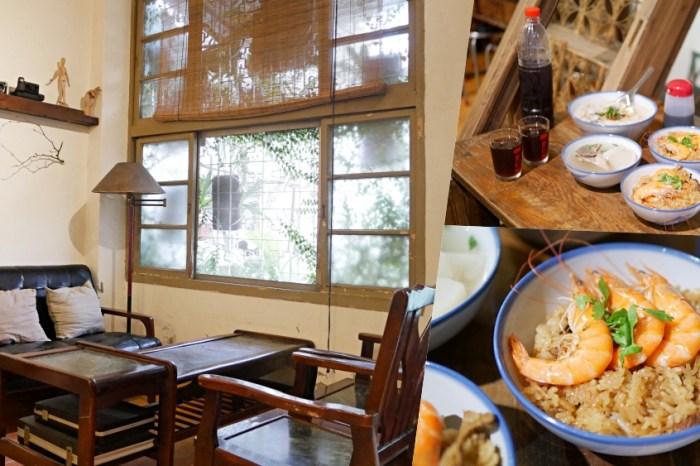 老屋裡的迷人麻油米糕香『許來福』台灣傳統特色豆簽羹鮮美清甜!台南美食|愛玩客推薦