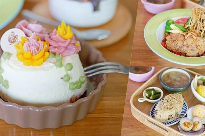 療癒系多肉造型蛋糕吃起來『聽見花開蔬食咖啡館BloomingCafe』鄉村風繽紛早午餐浪漫一波!楠梓美食 楠梓蔬食