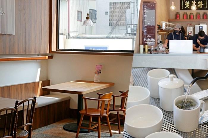 台南最美茶行!手沖冠軍茶清香回甘『60+ Tea Shop』產自自家茶園的經典茶香!台南飲料|台南美食|台南中西區