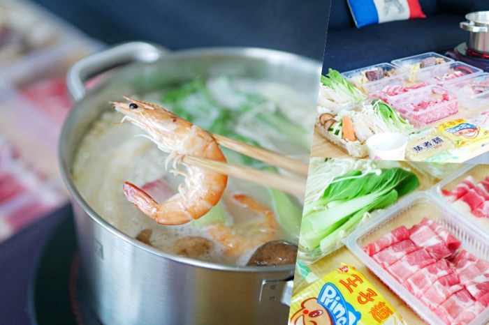 濃郁雞白湯火鍋在家開心吃『日暮裏和牛鍋物放題』防疫期間限定外帶餐來啦!台南美食|台南北區|台南外帶