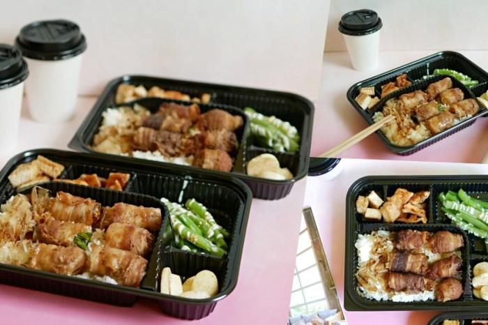 親愛的我把串燒變成餐盒啦『玩食燒』6種口味顆顆是驚喜,外帶外送同步開跑!台南美食|台南東區|外帶美食