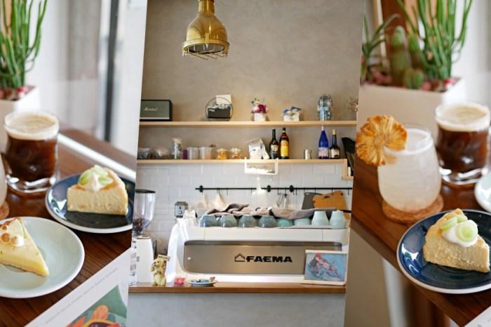 品嚐一口戀愛般微酸風味西西里咖啡『海女咖啡』讓人無法抗拒的法式檸檬塔推薦!高雄下午茶|高雄美食|高雄楠梓區