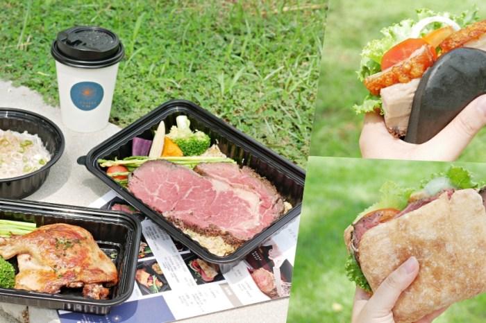 把超乎水準的爐烤安格斯牛帶回家『美。食光 Lumière』高質感主廚特製外帶餐盒推薦!台南美食|台南中西區|台南美術館