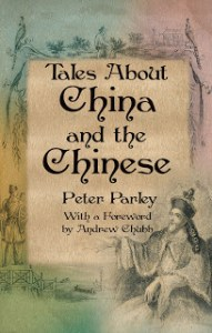 Book Review: Tales About China and the Chinese by Peter Parley