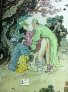 Erotic, Antique Chinese Art (NSFW)