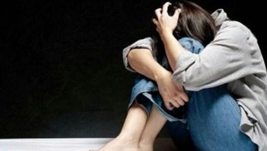 Photo of Confinamiento por COVID-19 agrava desigualdad y violencia contra las mujeres