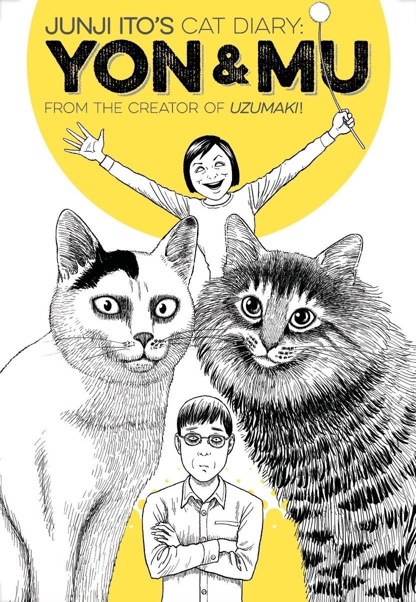 Junji Ito's Cat Diary book cover