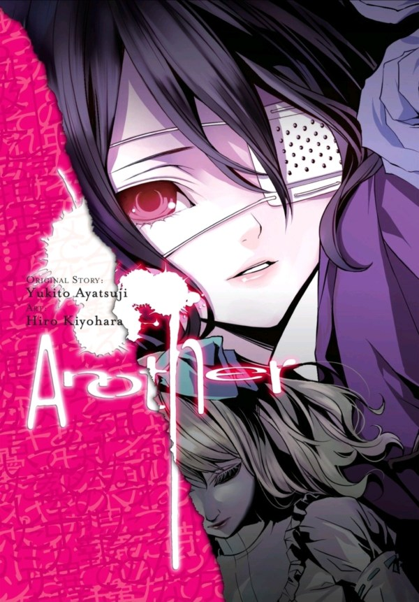 another horror manga cover