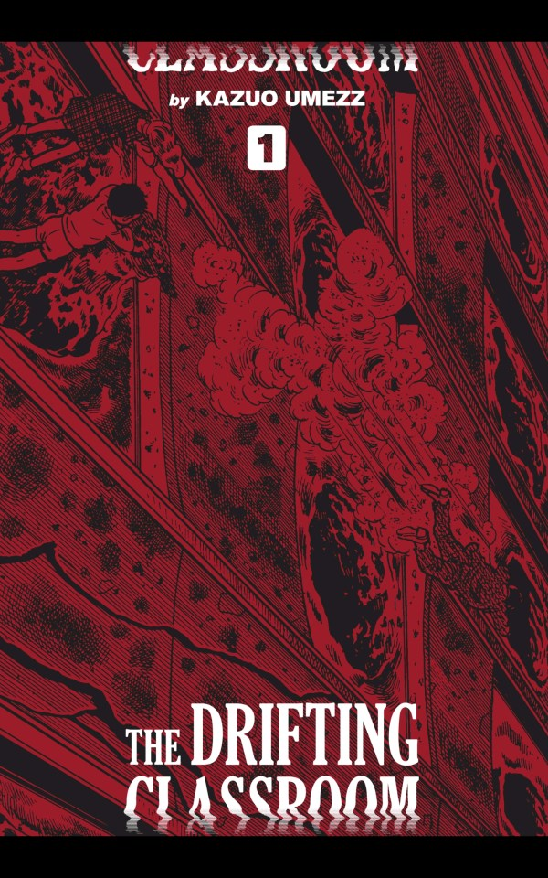 the drifting classroom graphic novel cover