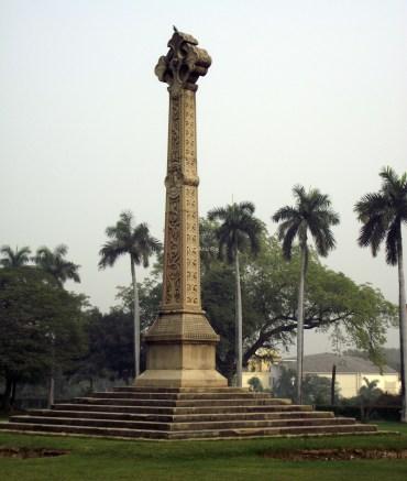 The memorial pillar
