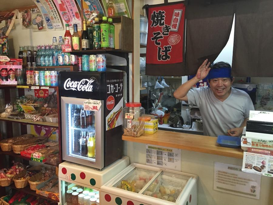 浜松の駄菓子屋 笑話(しょうわ)さんに行ってきました!