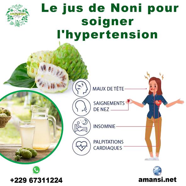 Le jus de Noni pour soigner l'hypertension AmansibioLe jus de Noni pour soigner l'hypertension Amansibio