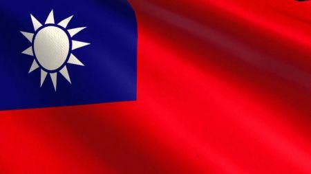 Mapa de Taiwan