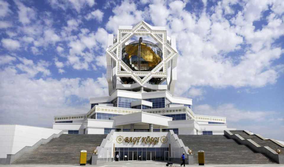 Palácio do Casamento em Ashgabat