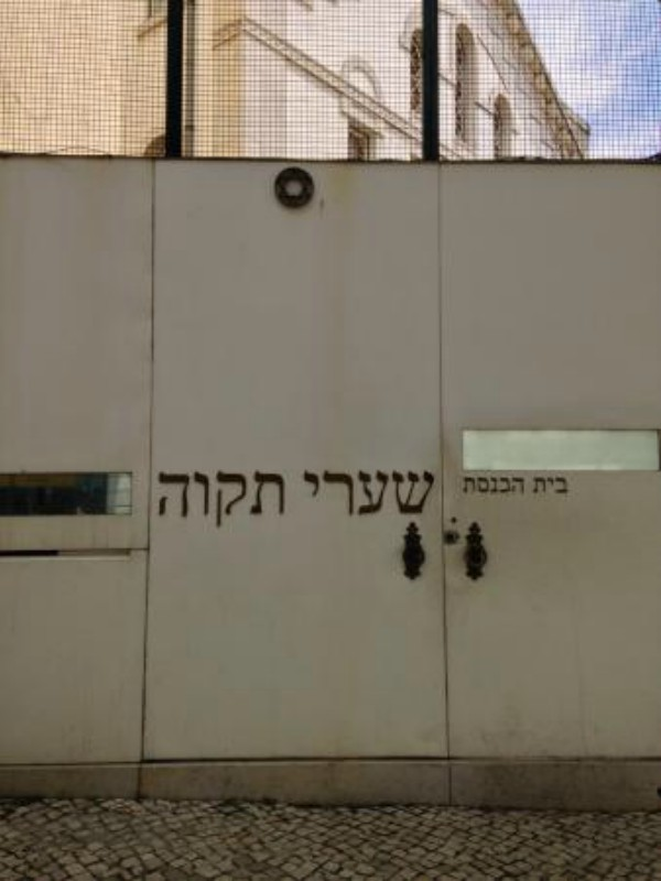 Sinagoga de Lisboa- Portugal