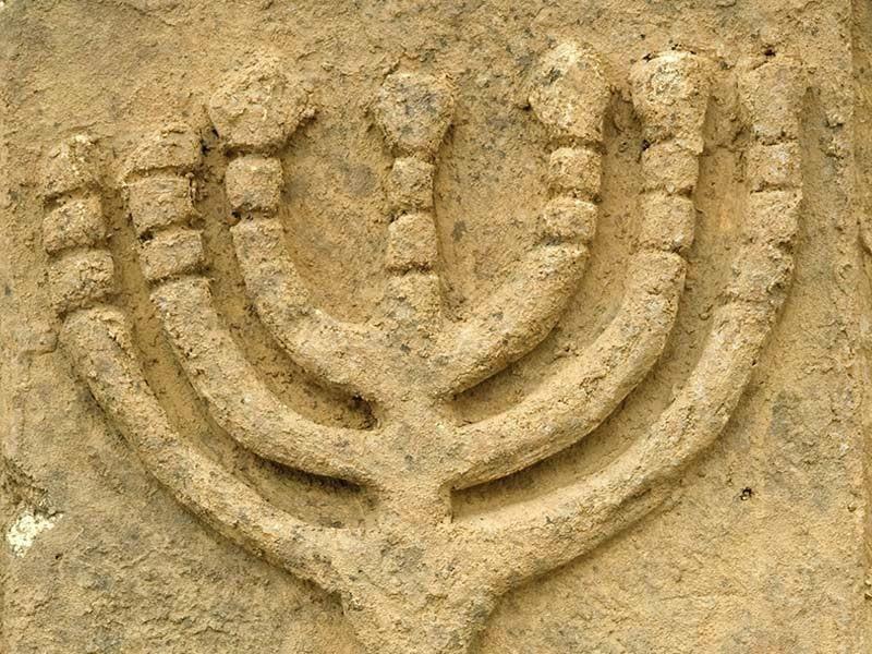 Judaismo em Portugal