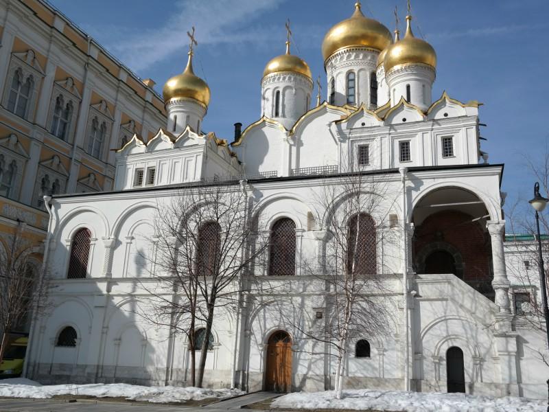 Moscovo- Rússia