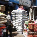 Le ramadan fait grimper les prix des denrées alimentaires Int 1 150x150 - Mali: La Douane saisit quatre tonnes de résine de cannabis
