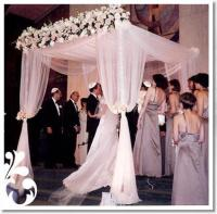 Indoor Chuppah Wedding Ceremony Philadelphia
