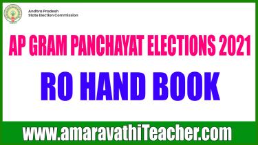 AP GRAM PACHAYAT ELECTIONS RO HAND BOOK