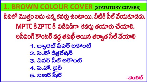 MPTC ZPTC ELECTIONS 2021 - STATUTORY - NON STATUTORY COVERS - POLLING MATERIAL TO BE GIVEN AT THE RECEIVING COUNTER
