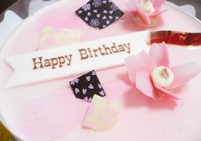 Compleanno 「誕生日・Tanzyobi」