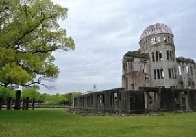 Hiroshima 「広島」