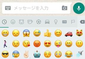 Carattere della immagine 「絵文字/Emoji」