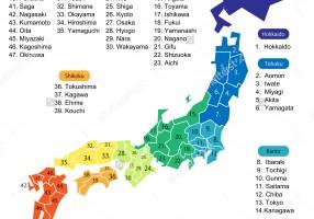 "Prefetture del Giappone 「日本の""県""/Nihon no ""ken""」"