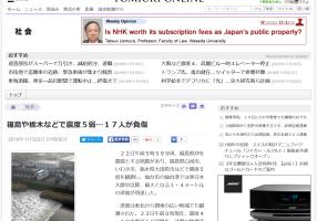 Tsunami 2 「津波/Tsnami」