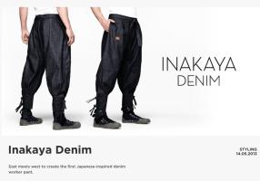 Inakaya Denim / 日本的デニム