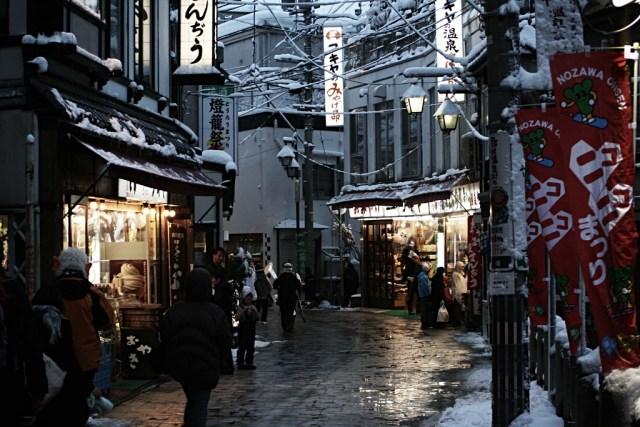 Japan_Narrow_Street