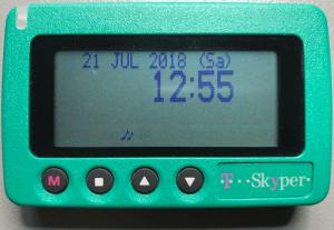 Startbildschirm des Skyper