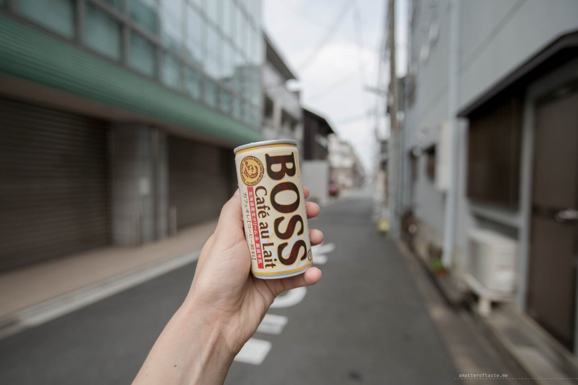 boss japanese canned coffee