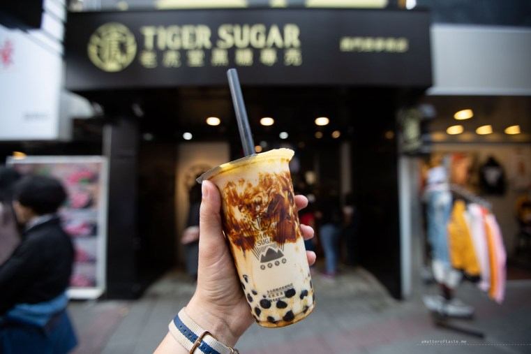 Bubble tea boba Taiwan tiger sugar