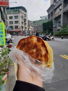 Food taiwan snack