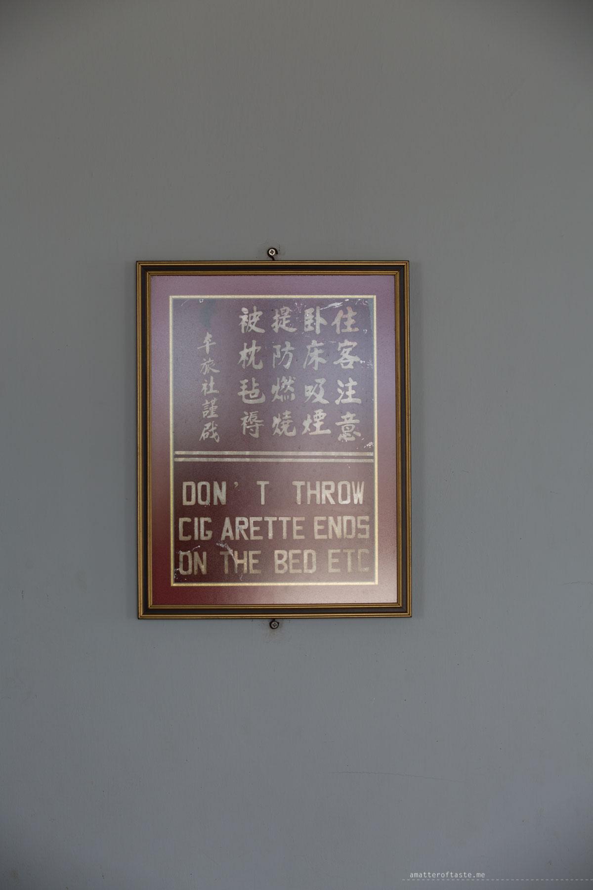 Ipoh-tin-mining-museum-sign