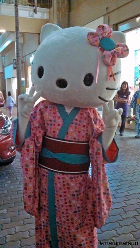 Hello Kitty FOR WEB