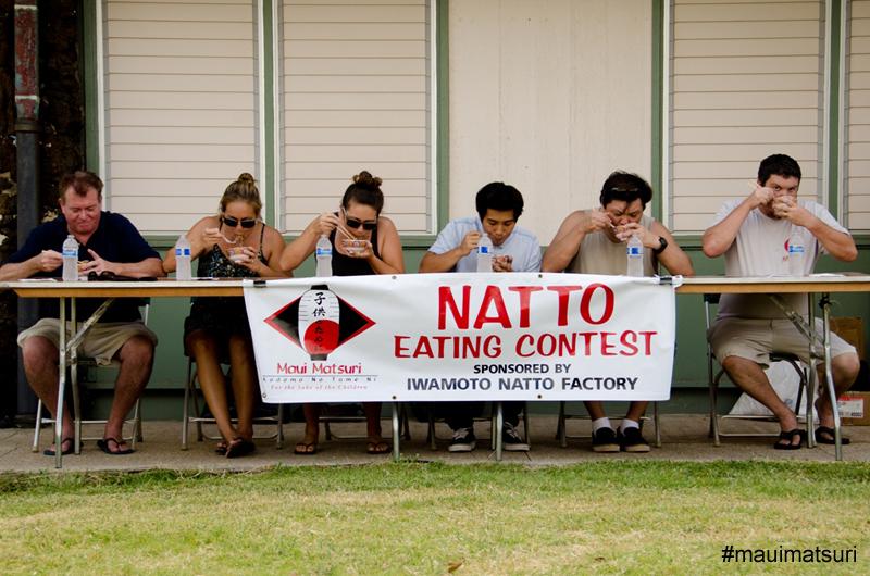 Natto FOR WEB