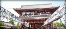 Asakusa and you can never have too many lanterns when it's festival time!