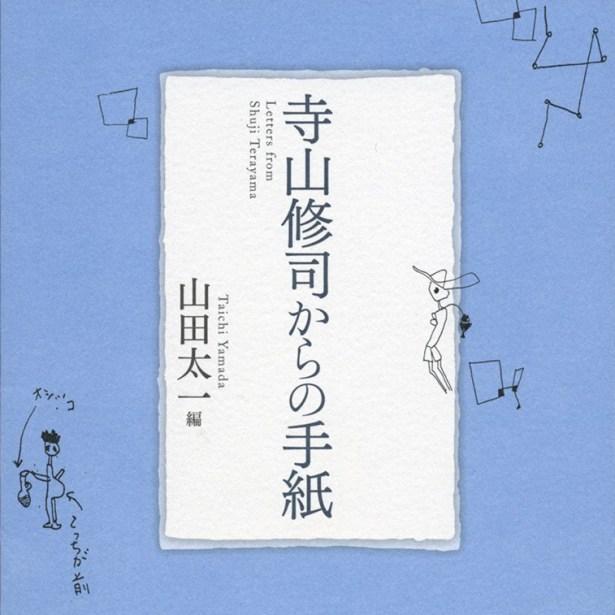 広田淳一 外部演出情報!!