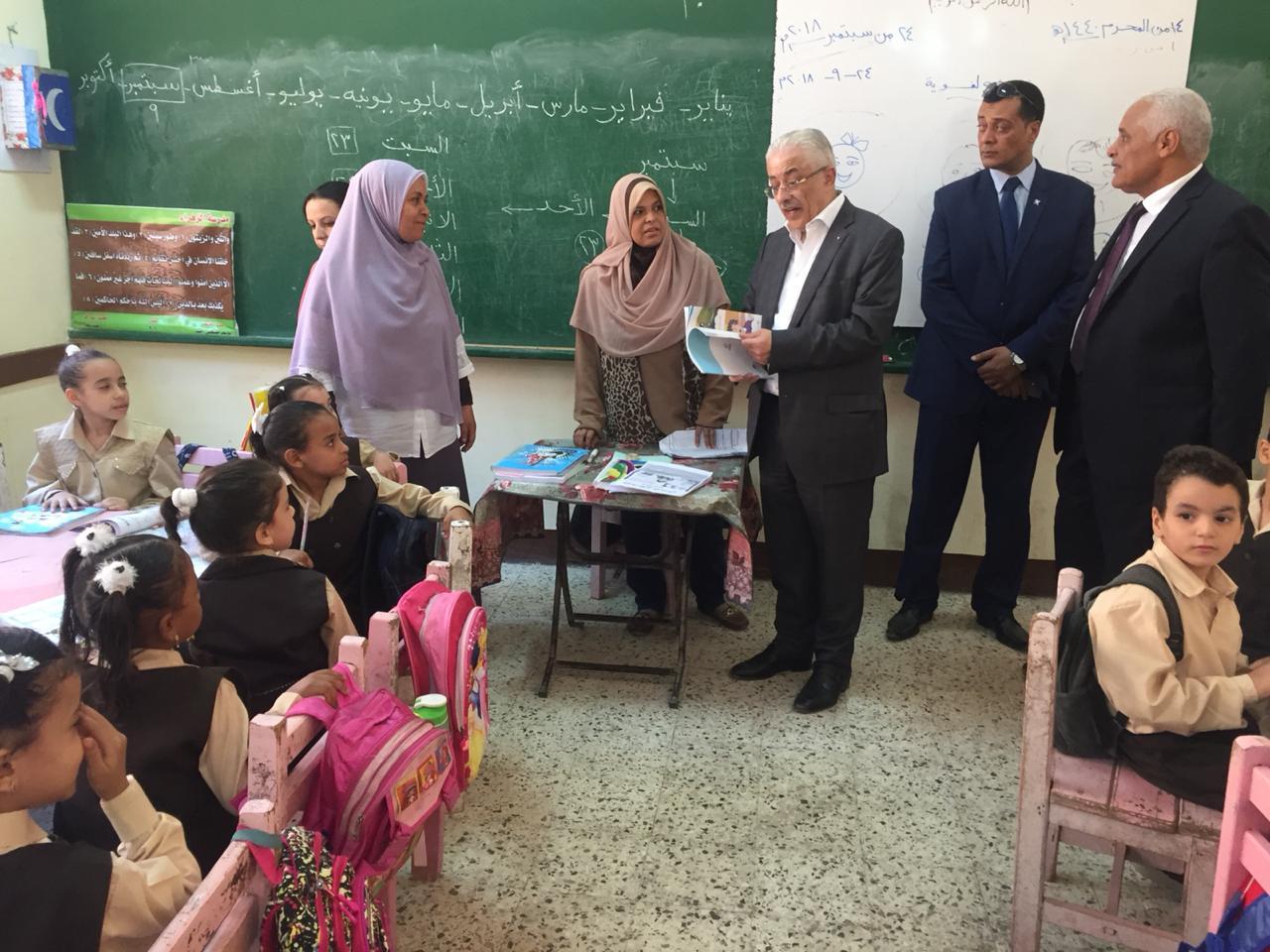 22 Million Egyptian Students Start School Year With New