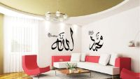 Irada wall art: Modernizing Islamic art for your home ...