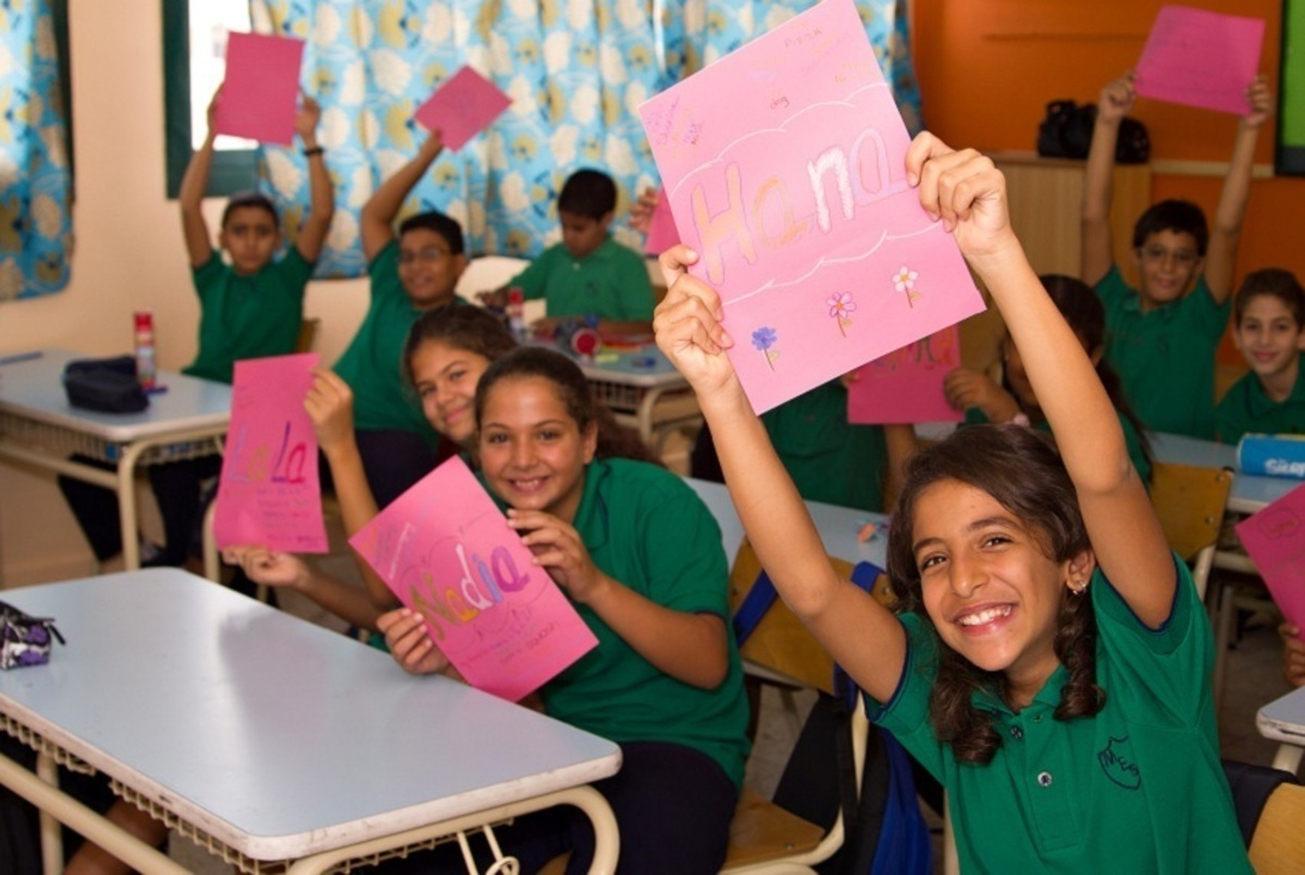 Egypt S Ministry Of Education Develops New Curricula To