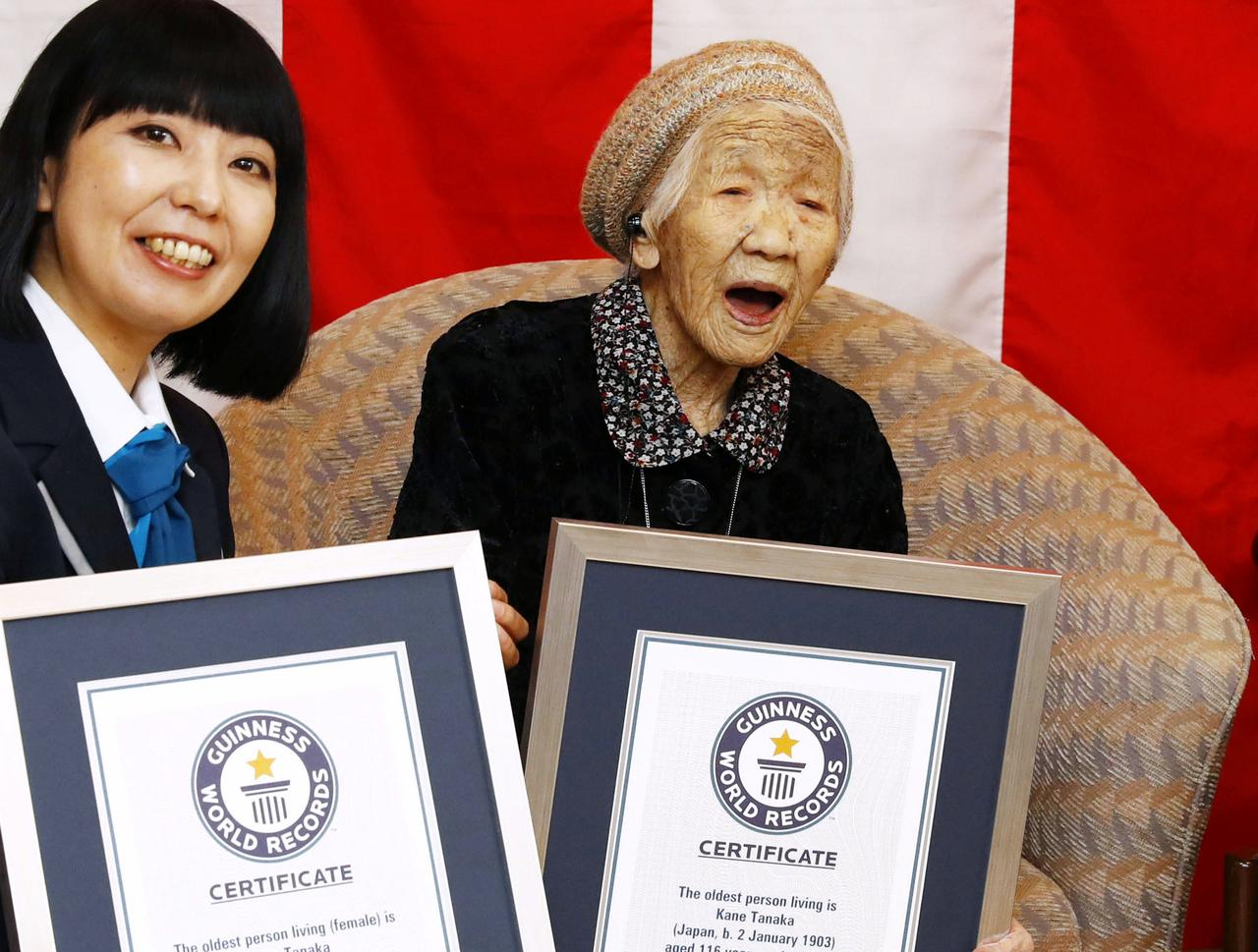 Japanese Woman Turns 117 Years Old Extends Record As