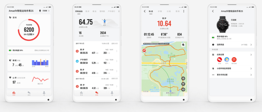 screenshot-cn.amazfit.com 2017-12-12 12-31-13-323