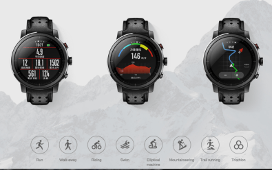 screenshot-cn.amazfit.com 2017-12-12 12-47-18-903