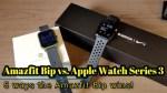 Amazfit Bip vs. Apple Watch Series 3 – 5 ways the Amazfit Bip wins!